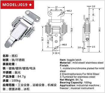 https://www.jiedelihasp.com/upload/product/20200814/industrial-spring-loaded-draw-hasp-toggle-latch-j019-manufacturer_1.jpg
