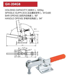 https://www.jiedelihasp.com/upload/product/20200814/mild-steel--quick-release-toggle-clamp-horizontal-push-pull-gh-204gb_1.jpg