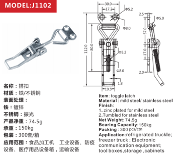 https://www.jiedelihasp.com/upload/product/20200818/toolbox-cabinet-stainless-steel-toggle-latch-adjustable-toggle-clamp-j1102_5.jpg